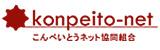 konpeito-logo